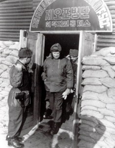Eisenhower goes to Korea
